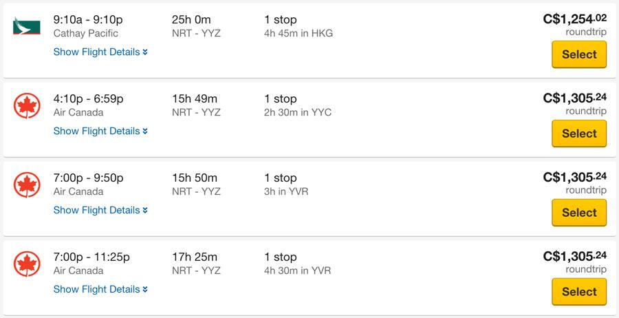 エクスペディア.caの航空機チケットの値段
