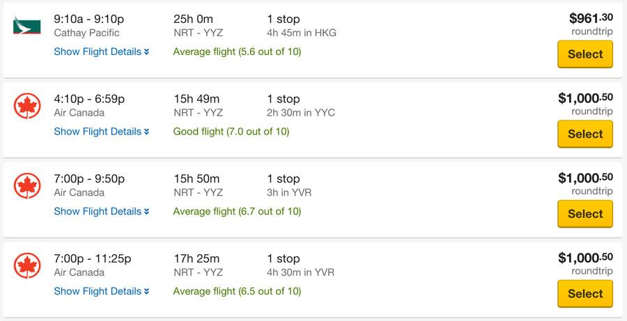 エクスペディア.comの航空機チケットの値段