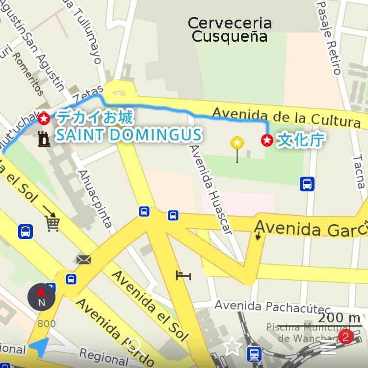 クスコのペルー文化庁への行き方