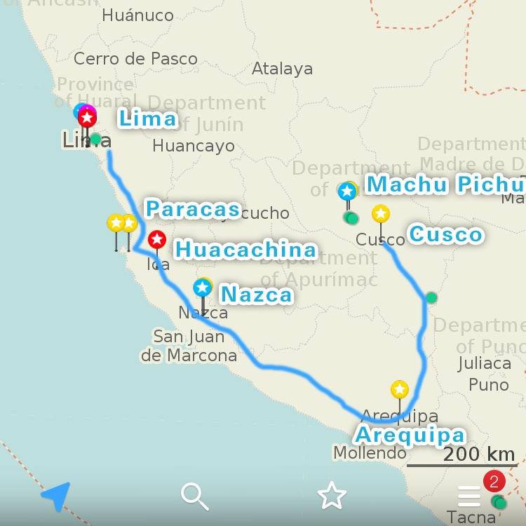 リマからクスコまでの道のり