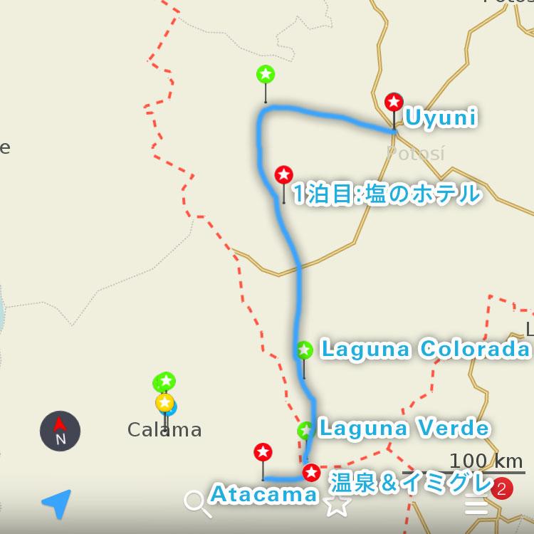 国境からアタカマへの地図