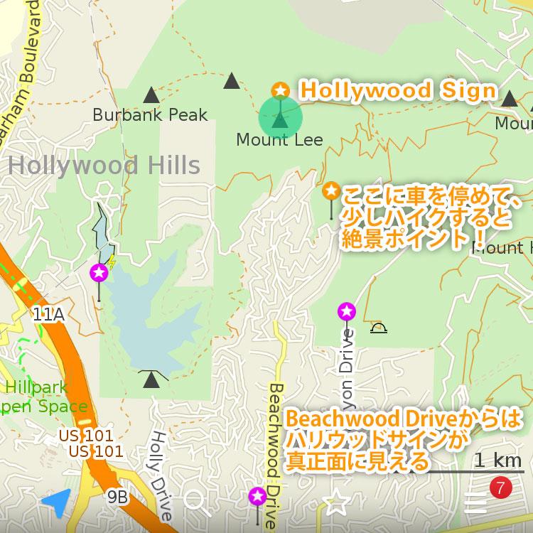 ハリウッドサインがよく見える場所