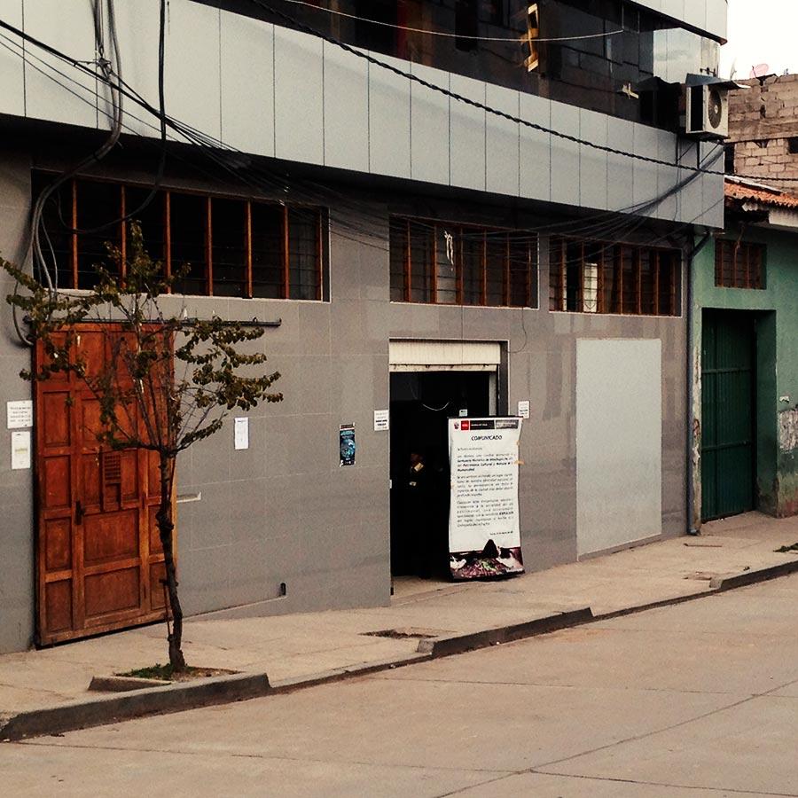 クスコのペルー文化庁